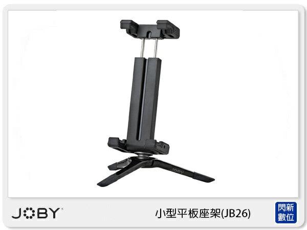 閃新科技:【免運費】JOBYGripTightMicroStandSmallerTablet小型平板座架公司貨JB26