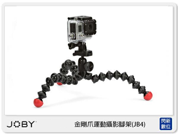 閃新科技:【免運費】JOBYGorillaPodActionTripodGOPRO金剛爪運動章魚爪攝影腳架JB4(公司貨)