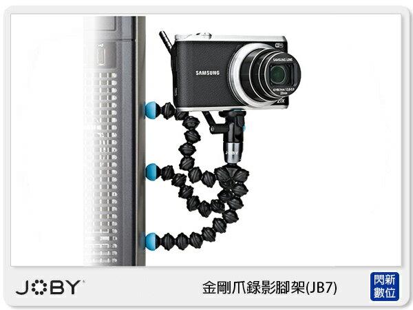 閃新科技:【免運費】JOBYGorillaPodVideo金剛爪錄影腳架章魚爪JB7(公司貨)
