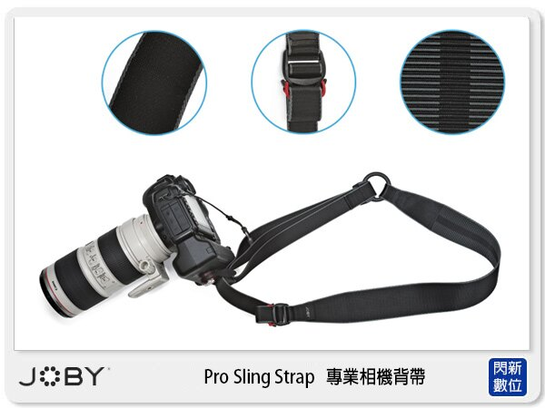 JOBY Pro Sling Strap 專業相機背帶 JA4 (附相機掛繩,立福公司貨)【分期0利率,免運費】