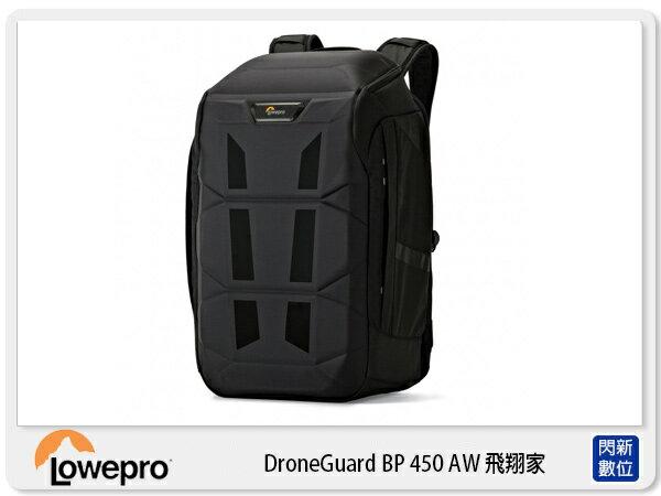 ~ 0利率 免 ~Lowepro 羅普 DroneGuard BP 450 AW 飛翔家