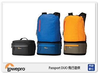 【分期0利率,免運費】Lowepro 羅普 Passport Duo 飛行遊俠 後背包 攝影背包 相機包 兩用包 (立福公司貨)