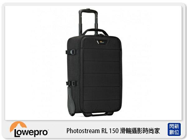 ~ 0利率 免 ~Lowepro 羅普 PhotoStream RL 150 滑輪攝影 家