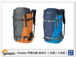 【分期0利率,免運費】Lowepro 羅普 Powder BP 500AW 閃電奇蹟 越野登山 輕量 後背包 相機包(公司貨)