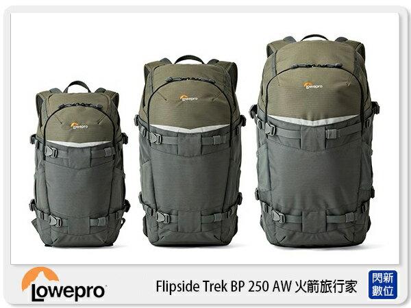 Lowepro 羅普 Flipside Trek BP 250 AW 火箭旅行家 後背(BP250AW,公司貨)