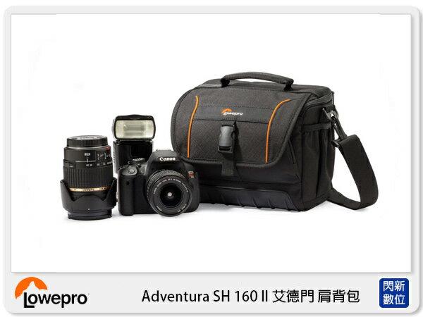 閃新科技:【分期0利率,免運費】Lowepro羅普AdventuraSH160II艾德門相機包斜背包側背(公司貨)