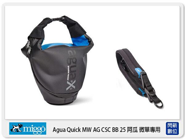 【分期0利率,免運費】Miggo 米狗 AGUA 阿瓜 MW AG-CSC BB 25 微單包 防水相機包(BB25,湧蓮公司貨)
