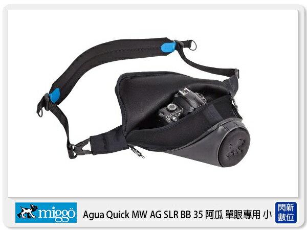 【分期0利率,免運費】現貨! Miggo 米狗 AGUA 阿瓜 MW AG-SLR BB 35 單眼包 小  防水相機包(BB35,湧蓮公司貨)