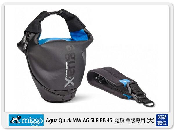 【分期0利率,免運費】Miggo 米狗 AGUA 阿瓜 MW AG-SLR BB 45 單眼包 大  防水相機包(BB45,湧蓮公司貨)