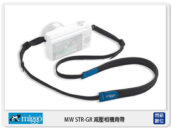 【分期0利率,免運費】Miggo 米狗 MW STR GR BB 26 微單 背帶 相機背帶 (湧蓮公司貨)