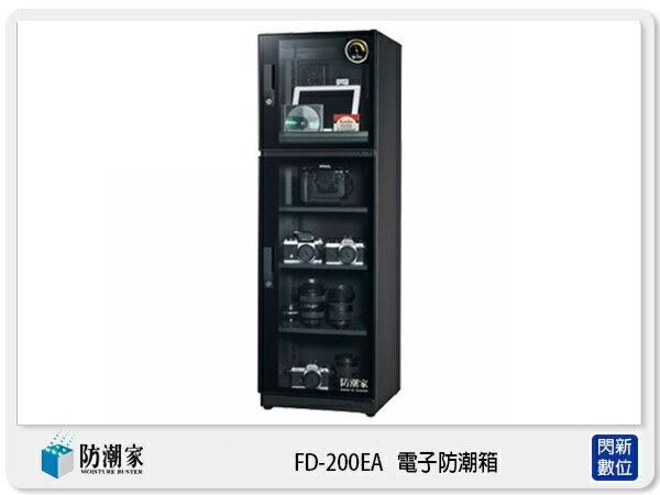 【分期零利率,免運費】防潮家 FD-200EA 旗艦系列 電子防潮箱 185L (FD200EA,台灣製,五年保)