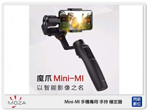 預購MOZA魔爪Mini-M1手機專用手持穩定器無線充電(公司貨)