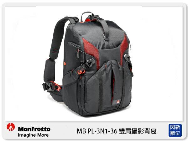 【分期0利率,免運費】Manfrotto 曼富圖 MB PL-3N1-36 攝影 雙肩背包 三機五鏡 可側背 相機包 (MB PL 3N1 36 ,公司貨)