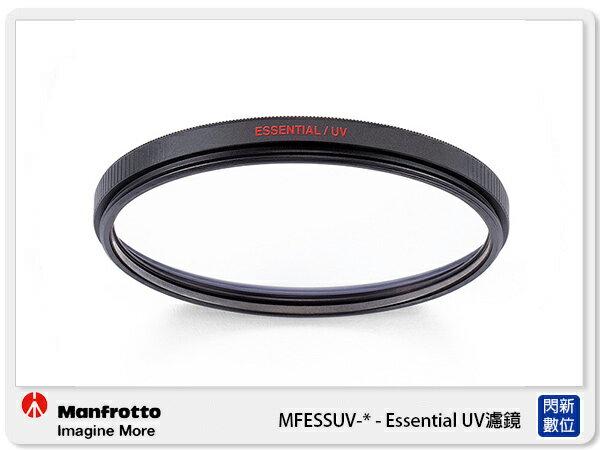 閃新科技:Manfrotto曼富圖MFESSUVEssentialUV濾鏡保護鏡77mm(公司貨)