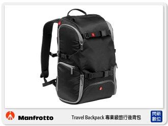 【分期0利率,免運費】Manfrotto 曼富圖 Travel Backpack 專業級旅行後背包 (MB MA BP TRV,公司貨)