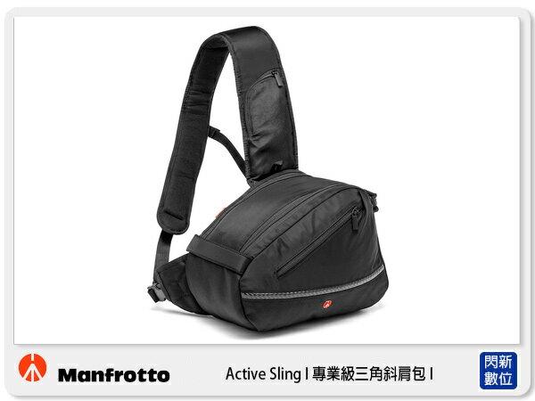 ~ 0利率,免 ~Manfrotto 曼富圖 Active Sling I 級三角斜肩包