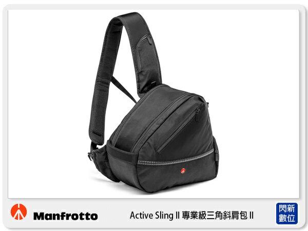 ~ 0利率,免 ~Manfrotto 曼富圖 Active Sling II 級三角斜肩包