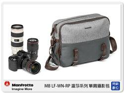 【分期0利率,免運費】Manfrotto 曼富圖 MB LF-WN-RP 溫莎系列 記者包 郵差包 斜背 側背 相機包 (公司貨)