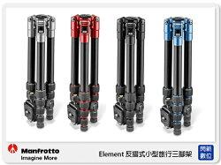 ◎相機專家◎ Manfrotto Element Traveler 小型 反摺三腳架 MKELES5RD-BH 公司貨