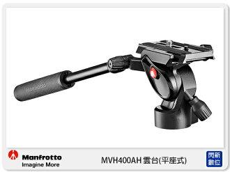 【分期0利率.免運費】Manfrotto 曼富圖 Befree Live MVH400AH 平座式 雲台 承載4公斤 (正成公司貨)