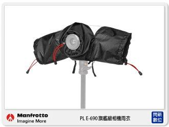 【分期0利率,免運費】Manfrotto 曼富圖 PL E 690 PL 旗艦級相機雨衣 (MB PL E 690,公司貨)