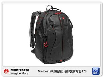 【分期0利率,免運費】Manfrotto 曼富圖 Minibee-120 PL Backpack 旗艦級小蜜蜂雙肩背包 (MB PL MB 120,公司貨)