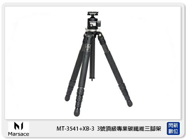 Marsace瑪瑟士MT-3541+XB-33號碳纖維腳架三腳架套組(MT3541+XB3公司貨)