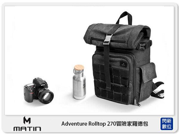 【分期0利率,免運費】Matin Adventure Rolltop 270 冒險家羅德包 後背包 相機包 (立福公司貨)