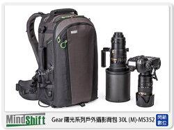 【分期0利率,優惠券折扣】MindShift 曼德士 FirstLight 30L 曙光系列 戶外攝影 背包 30L M MS352 (公司貨)