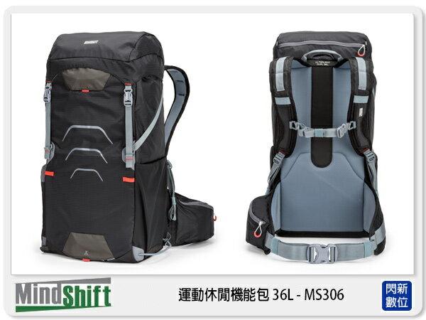 【分期0利率,優惠券折扣】MindShift 曼德士 UltraLight Dual 運動休閒機能包 36L 灰 MS306 (公司貨)