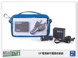 【分期0利率,優惠券折扣】MindShift 曼德士 GoPro 電源線充電器收納袋 MS505 (公司貨)