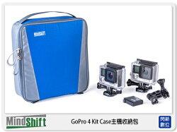 【分期0利率,優惠券折扣】MindShift 曼德士 GoPro 4 Kit Case主機收納包 MS509 (公司貨)