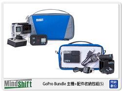 【分期0利率,優惠券折扣】MindShift 曼德士 Bundle 主機+配件收納包組 (S) MS510 (公司貨)