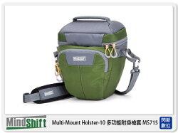 【分期0利率,優惠券折扣】MindShift 曼德士 Multi Mount Holster 10多功能附掛槍套包 MS715 (公司貨)
