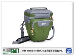 【分期0利率,優惠券折扣】MindShift 曼德士 Multi Mount Holster 20多功能附掛槍套包 MS717 (公司貨)