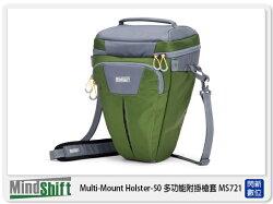 【分期0利率,優惠券折扣】 MindShift 曼德士 Multi Mount Holster 50多功能附掛槍套包 MS721 (公司貨)