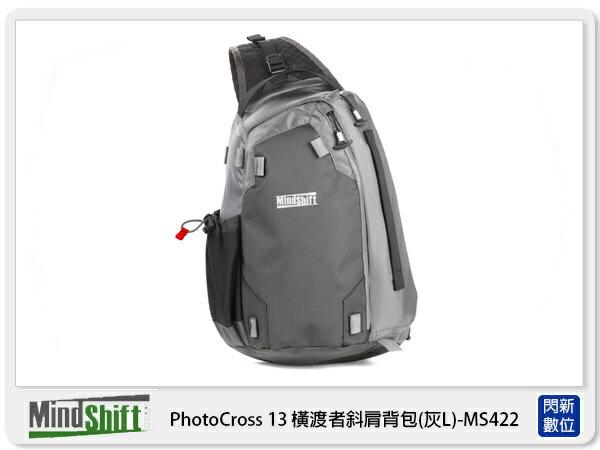 閃新科技:【分期0利率,優惠券折扣】MindShift曼德士PhotoCross13橫渡者斜肩背包相機包(灰L)MS422