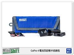 【分期0利率,優惠券折扣】MindShift 曼德士 GoPro 4 電池及記憶卡 收納包 MS501 (公司貨)