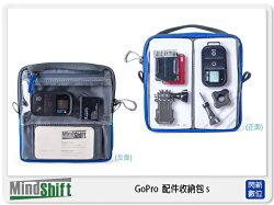 【分期0利率,優惠券折扣】MindShift 曼德士 GoPro 配件收納包 收納袋 (S) MS502 (公司貨)