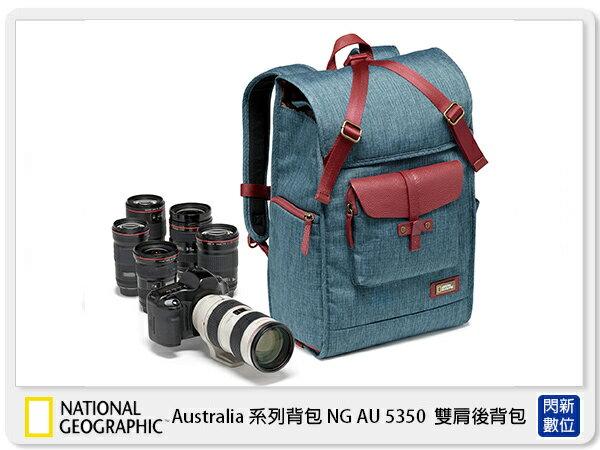 【分期0利率,免運費】NationalGeographic 國家地理 澳大利亞系列 NG AU 5350 雙肩 後背包 相機包 (NGAU5350,公司貨)