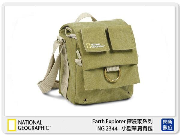 【分期0利率,免運費】NationalGeographicNG國家地理探險家系列NG2344小型相機背包(公司貨)