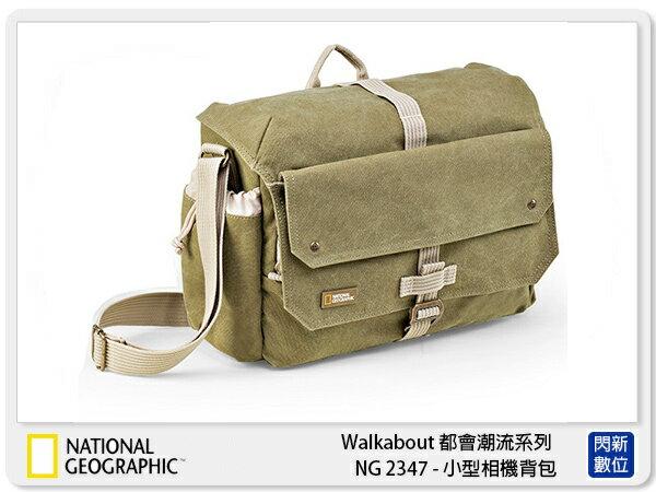 【分期0利率,免運費】NationalGeographicNG國家地理探險家系列NG2347小型相機背包(公司貨)