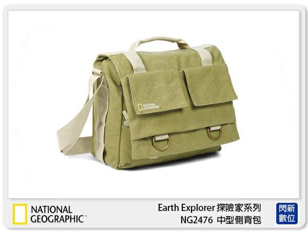 【分期0利率,免運費】NationalGeographicNG國家地理探險家系列NG2476中型相機背包(公司貨)