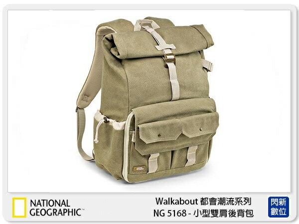【分期0利率,免運費】NationalGeographicNG國家地理探險家系列NG5168小型雙肩後背包(公司貨)
