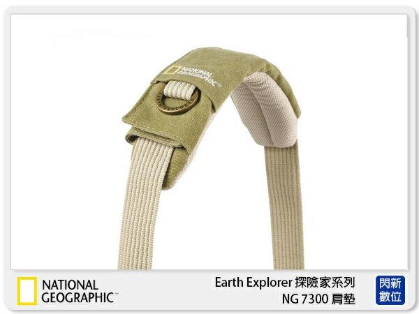 【分期0利率,免運費】NationalGeographicNG國家地理探險家系列NG7300肩墊(公司貨)