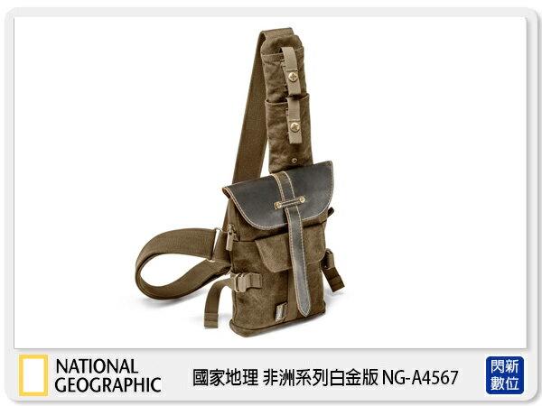 【分期0利率,免運費】National Geographic 國家地理 NEW AFRICA NG A4567 小型 單肩背包 相機包 (NGA4567,非洲系列白金版)