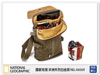 【分期0利率,免運費】National Geographic 國家地理 NEW AFRICA NG A4569 兩用 雙肩 單肩 相機包 (NGA4569,非洲系列白金版)