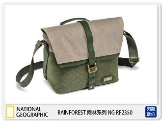 【分期0利率,免運費】National Geographic 國家地理 Shoulder Bag NG RF 2350 肩背包 相機包 (NGRF2350, 雨林系列)