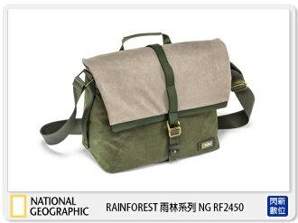 【分期0利率,免運費】National Geographic 國家地理 NG RF 2450 中型 後背包 相機包 (NGRF2450, 雨林系列)