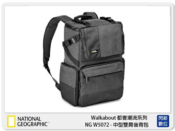 【分期0利率,免運費】預購NationalGeographicNG國家地理都會潮流系列NGW5072中型雙肩後背(公司貨)
